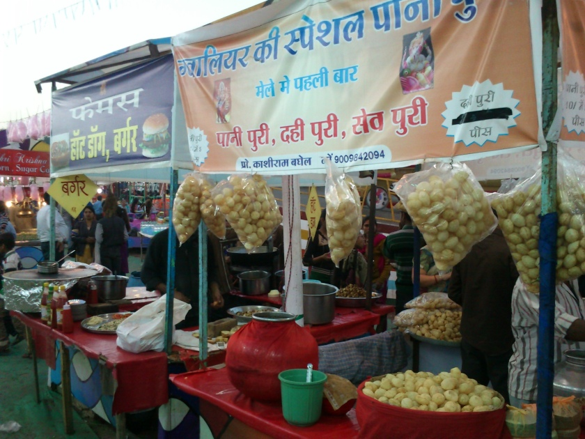 Paani Puri - Hog All You can