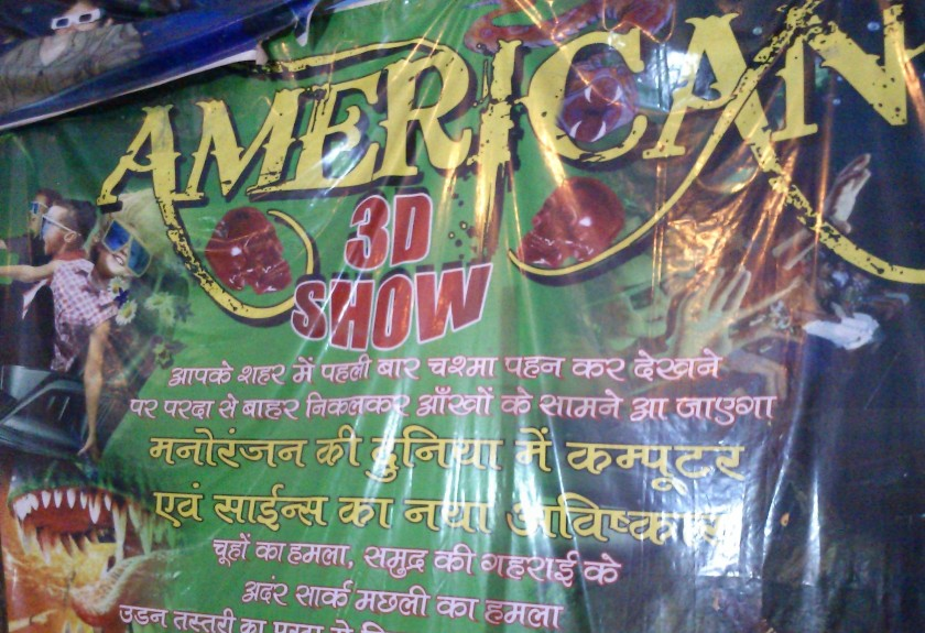 American 3D Show - Like Indias wasn't enough!